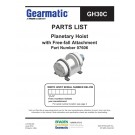 Gearmatic - GH30C - Planetary Hoist with Free-fall Attachment (Part Number 07606) - Parts List